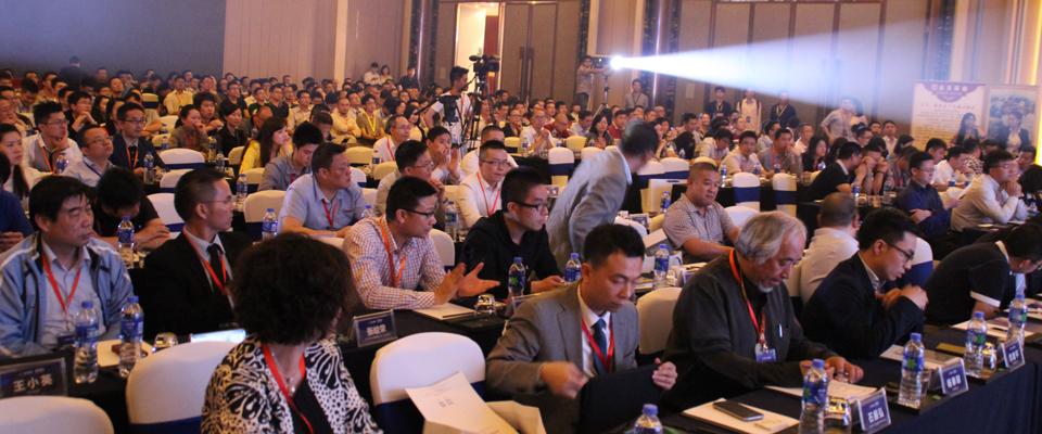 2014年商业推动地产论坛东南峰会